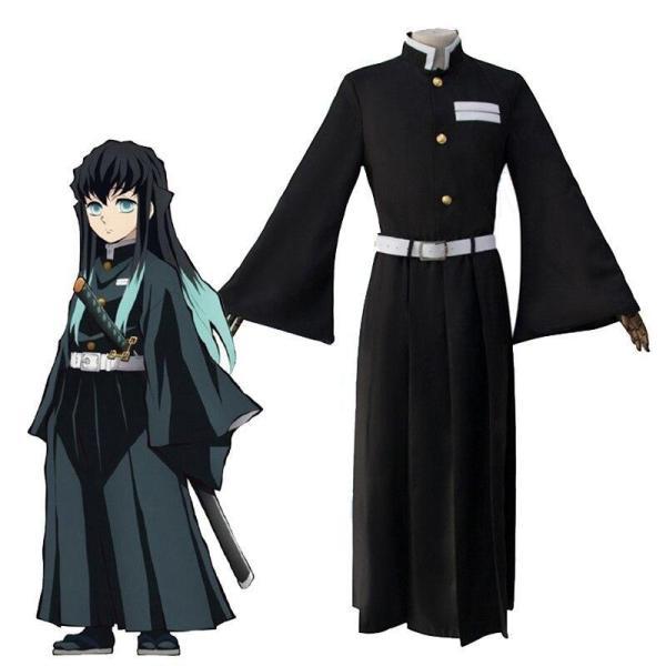 tokito muichiro cosplay