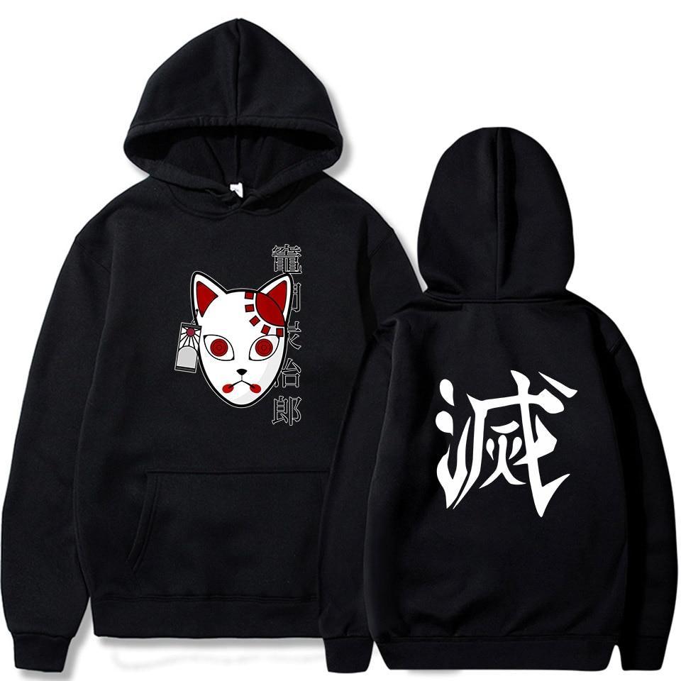 Demon Slayer Kimetsu no Yaiba Hoodie