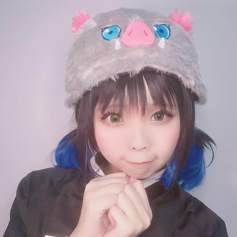 Inosuke Hat - Demon Slayer Merch
