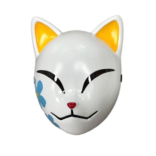 demon slayer makomo mask