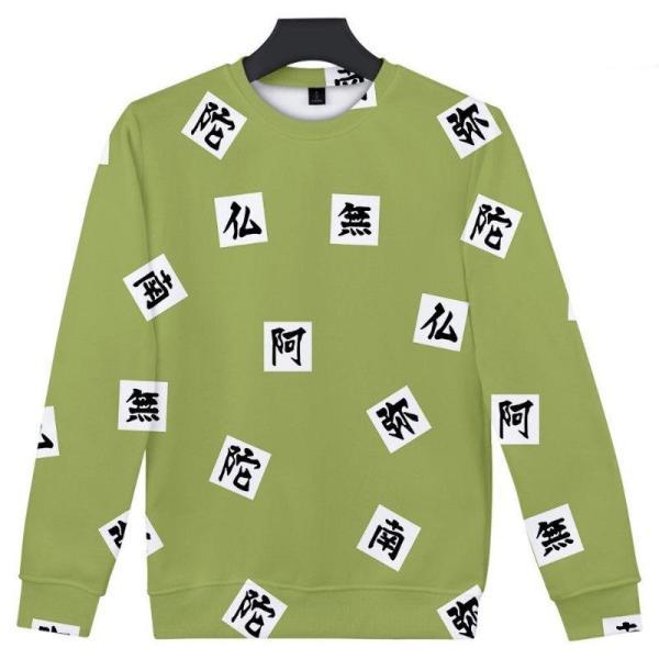Gyomei Himejima Pattern Sweater - Demon Slayer Merch