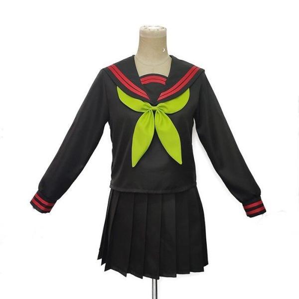 Demon Slayer Nezuko School Uniform