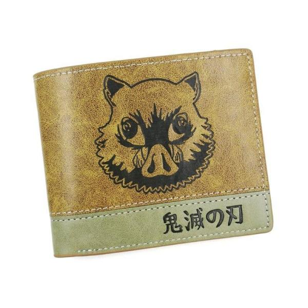 Inosuke the Beast Wallet