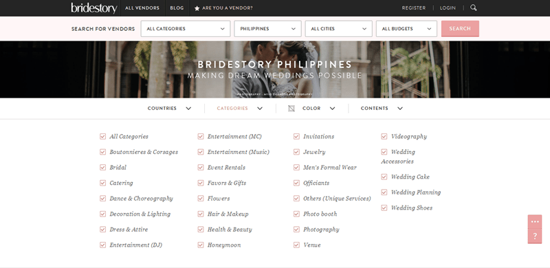 bridestory-site-categories