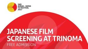 [Film] 2nd ASEAN – Japan TV Festival free film screenings