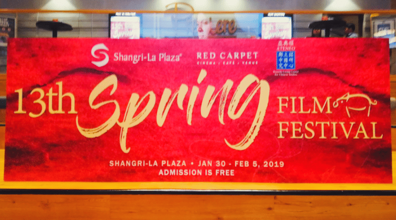 [Film] Guide to the 13th Spring Film Festival