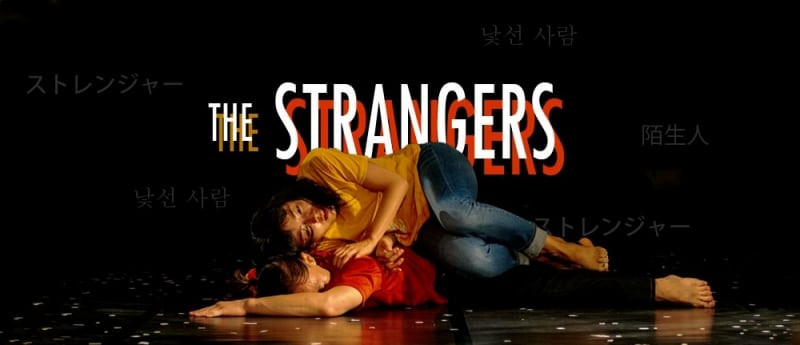 Theater and Dance Peformance - The Strangers