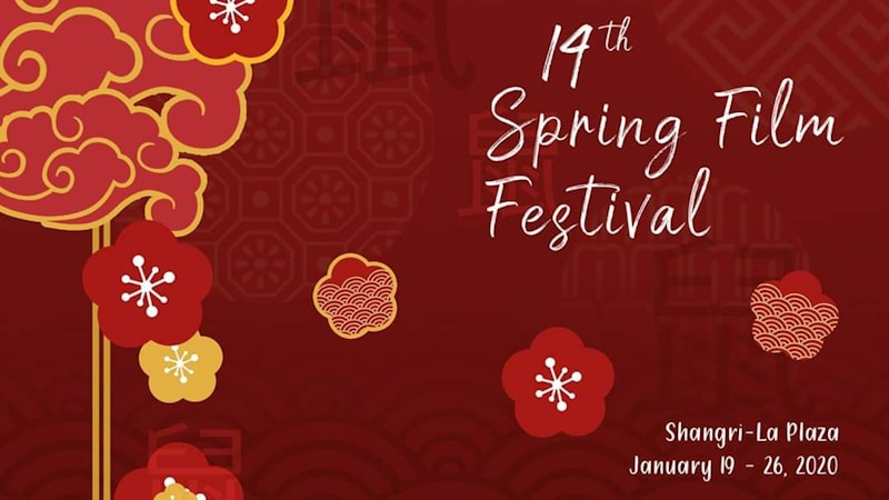 [Film Guide] 14th Spring Film Festival