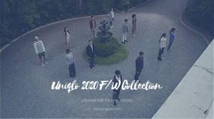Uniqlo 2020 Fall/Winter Collection Lookbook