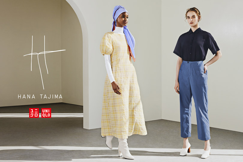 HANA TAJIMA for UNIQLO SS 2021 Launches April 9
