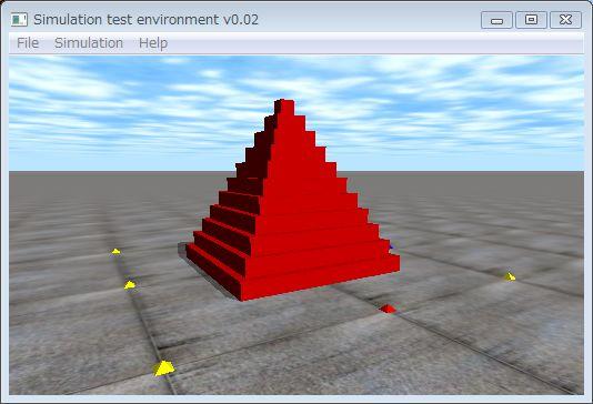 ピラミッド:ホームワークの答え