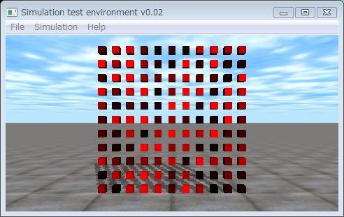 step3サンプルプログラムの実行画面
