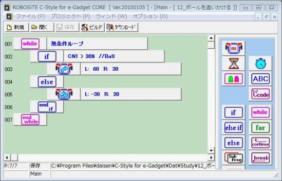 図1 C-Style:編集スタイル C-Style