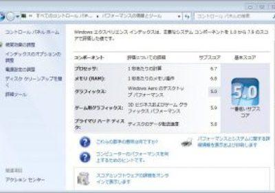 Windows7 experience  ThinkPad T410