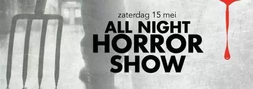 all night-horror 4 - DOK cinema