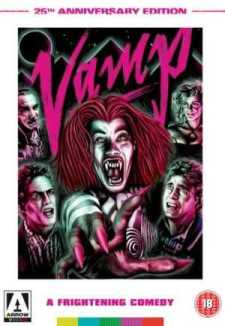 vamp: 25th anniversary edition