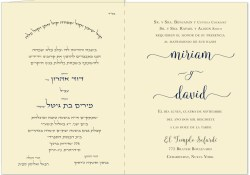 Bilingual Wedding Invitations I Am My Beloved Bilingual Tri Fold Wedding Invitation Custom
