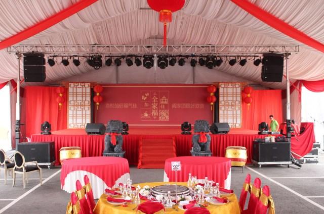 Chinese Wedding Decorations Chinese Wedding Stage Decoration Ideas Arlo