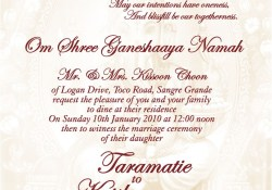 Christian Wedding Invitation Designs Awesome Christian Wedding Invitations Jayashree Pinterest