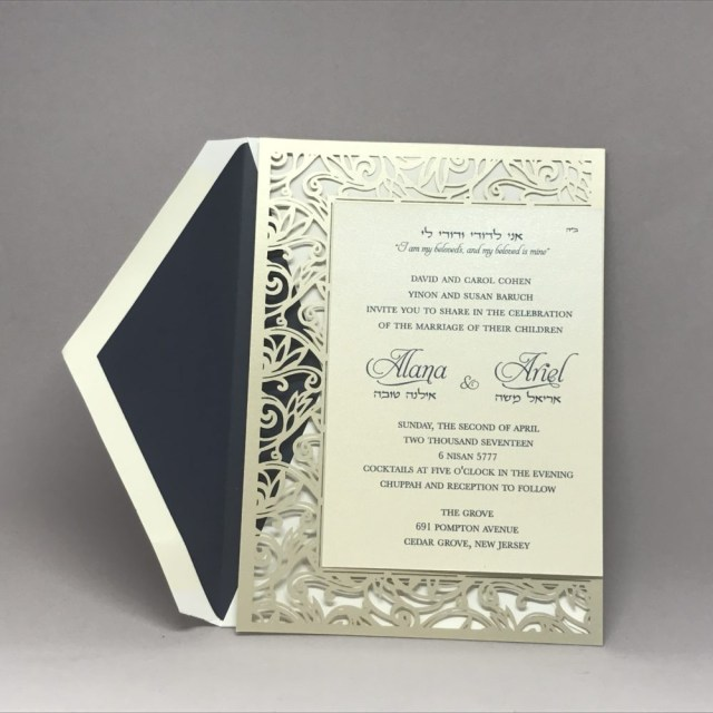 Custom Wedding Invitation Fancy Laser Cut Hebrew And English Wedding Invitation Custom