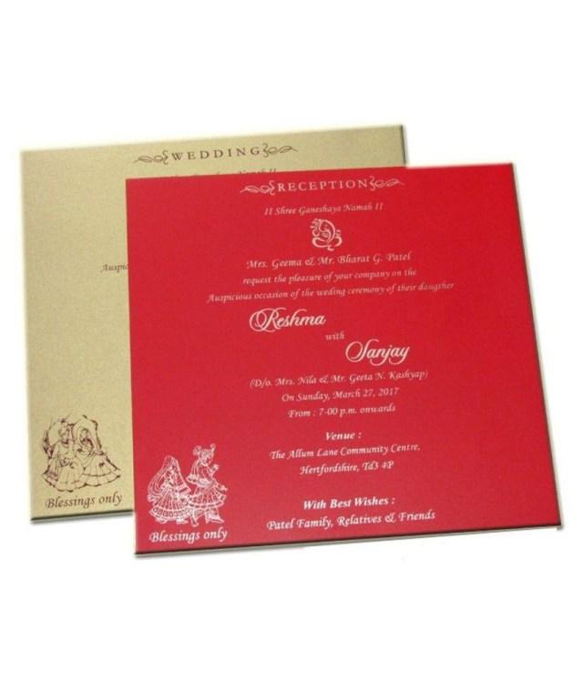 Hindu Wedding Invitations Lovely Wedding Mall Hindu Wedding Cards Pack Of 100 Pcs Buy