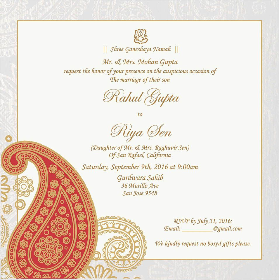 Hindu Wedding Invitations Wedding Invitation Wording For Hindu Wedding Ceremony Wedding Card