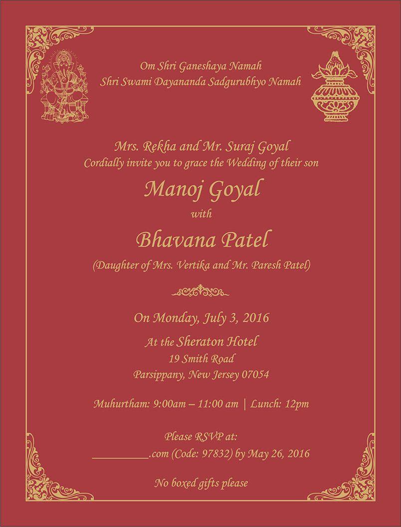 Hindu Wedding Invitations Wedding Invitation Wording For Hindu Wedding Ceremony Wedding