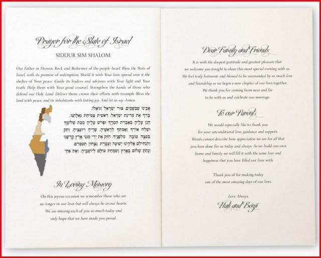 Jewish Wedding Invitations Hebrew Wedding Invitations 226067 Jewish Wedding Invitation