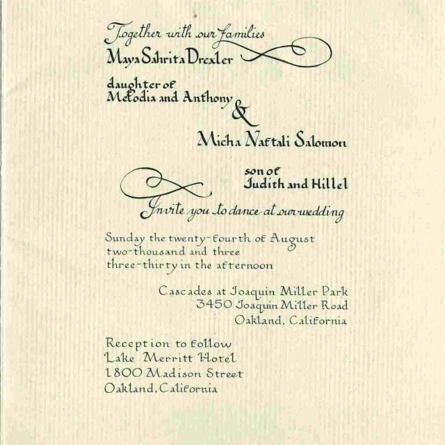 Jewish Wedding Invitations Invi On Rhkompaniapro Gilded Border U And English Custom