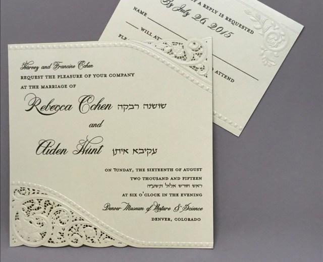Jewish Wedding Invitations Lacey Wedding Invitation Hebrew Jewish Wedding Invitations