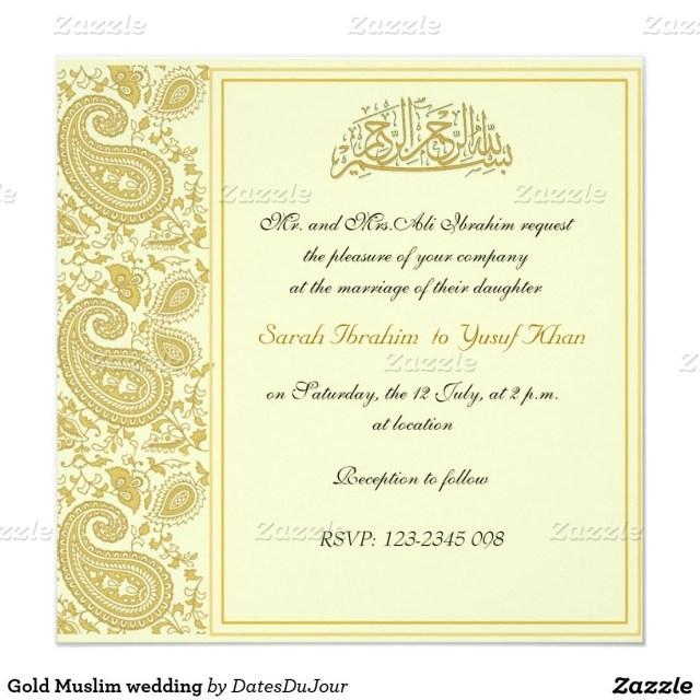 Muslim Wedding Invitations Gold Muslim Wedding Invitation Wedding Pinterest Wedding