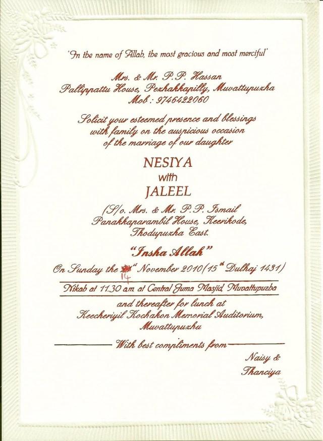 Muslim Wedding Invitations Image Result For Muslim Wedding Invitation Cards In Kerala Dress
