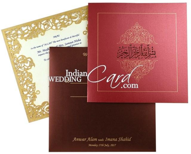 Muslim Wedding Invitation Cards: 27+ Brilliant Picture Of Muslim Wedding Invitations