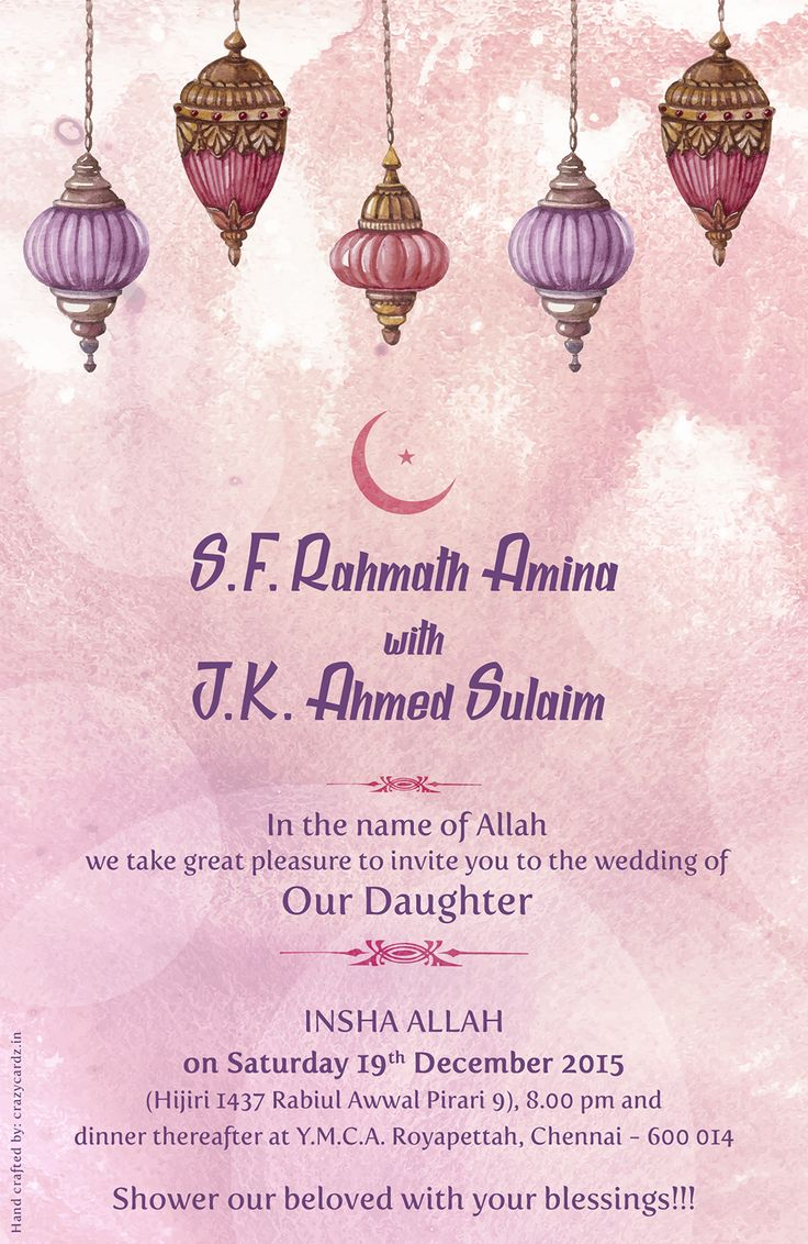 Muslim Wedding Invitations Unique Muslim Wedding Invitations Lenq
