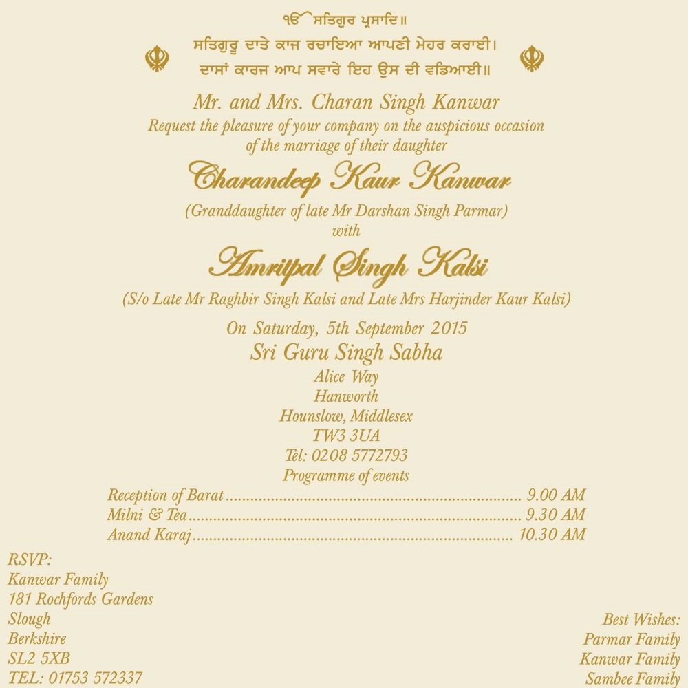 Sikh Wedding Invitations 25 Unique Sample Wedding Reception Invitation Card Wordings