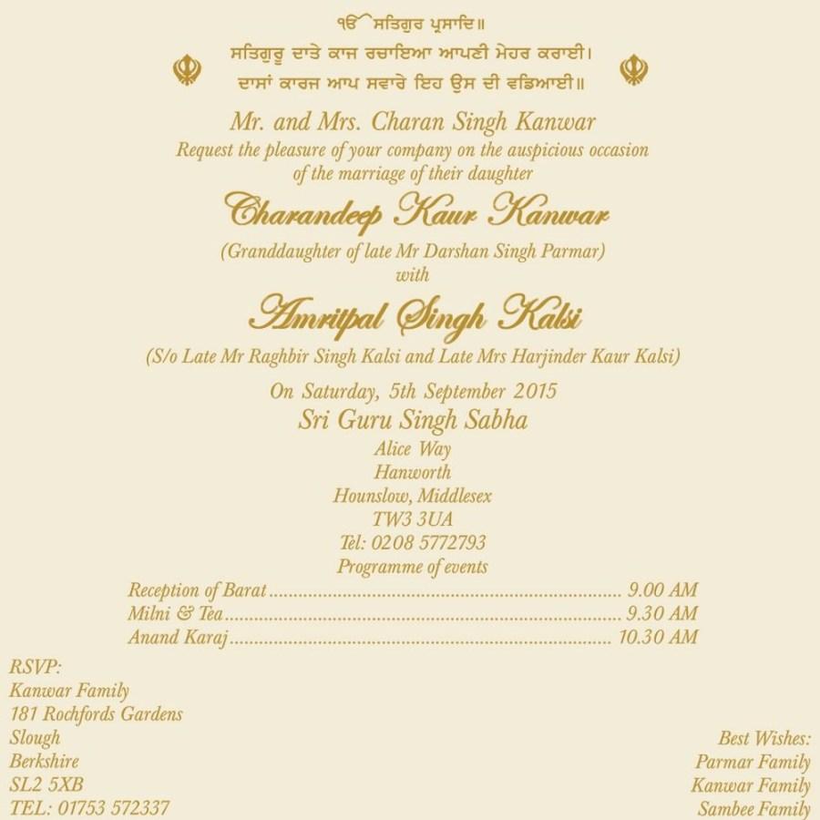 Sikh Wedding Invitations 25 Unique Sample Wedding Reception Invitation Card Wordings
