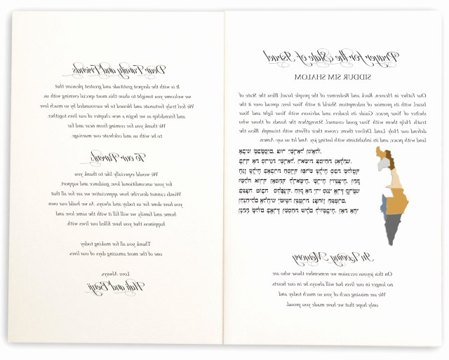 Simple Wedding Invitation Simple Wedding Invitation Wording Fresh Best Jewish Wedding
