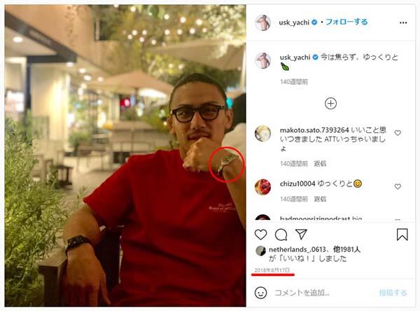 【2021最新】川口春奈の現在の彼氏は矢地裕介!格闘家と結婚も秒読みか?