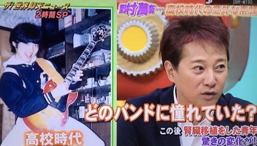 【画像】野村彩也子の母親は千恵子で父親は野村萬斎!兄弟は2人で美男美女!