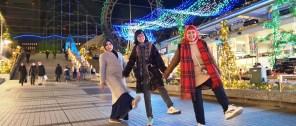 Paket Wisata dan Tour ke Jepang