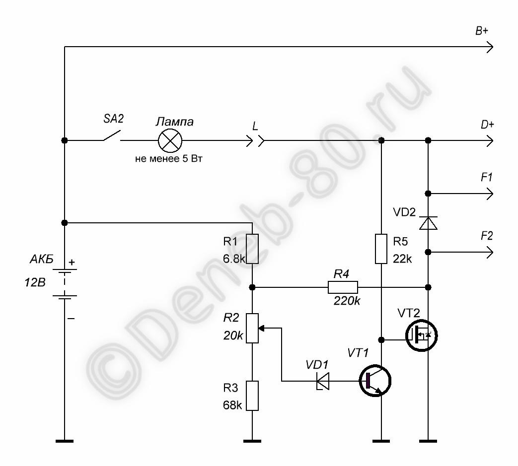 Регулятор напряжения генератора схема фото 12