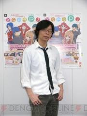 『とらドラP!』主役を演じる間島淳司さんにインタビュー ...