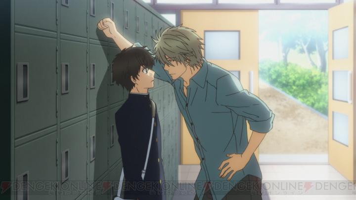 Girl Hugs Boy Wallpaper 電撃 アニメ『super Lovers』晴との「いってきます」のキスをクラスメイトに見られてしまい