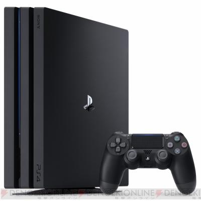 """PS4 ProのHDD容量2TBモデルとワイヤレスコントローラーの新色""""カッパー""""が11月21日より発売 - 電撃オンライン"""