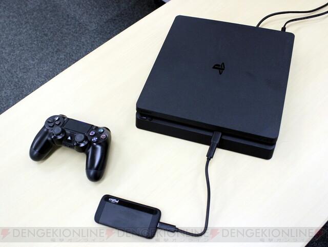 [PR]PS4に外付けSSDを接続! 簡単な作業でロード時間が劇的に短縮される - 電撃オンライン