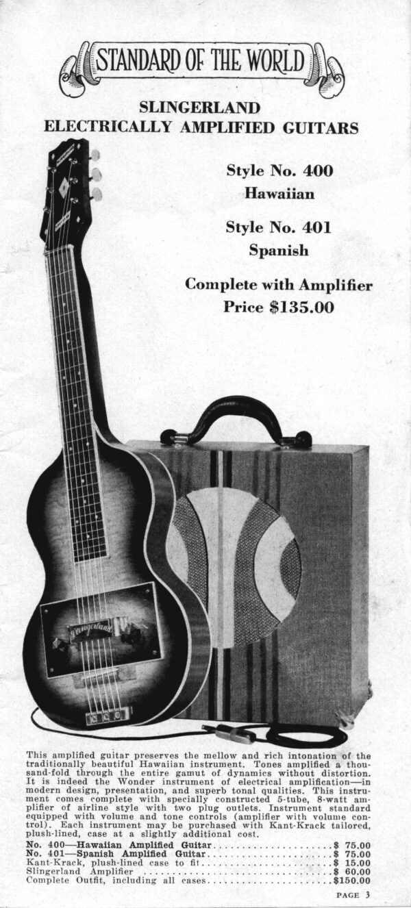 Slingerland 1936 eller tidligere