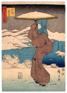 evening-snow-at-mount-hira