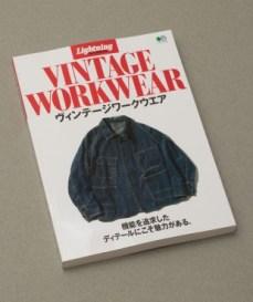 Lightning Vintage Workwear 1
