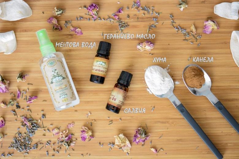 Homemade-Beauty-Recipes-Face-Mask-Damascena-Skobelevo-Purely-Me-15