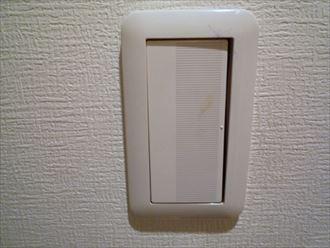 ワイドスイッチ故障・修理